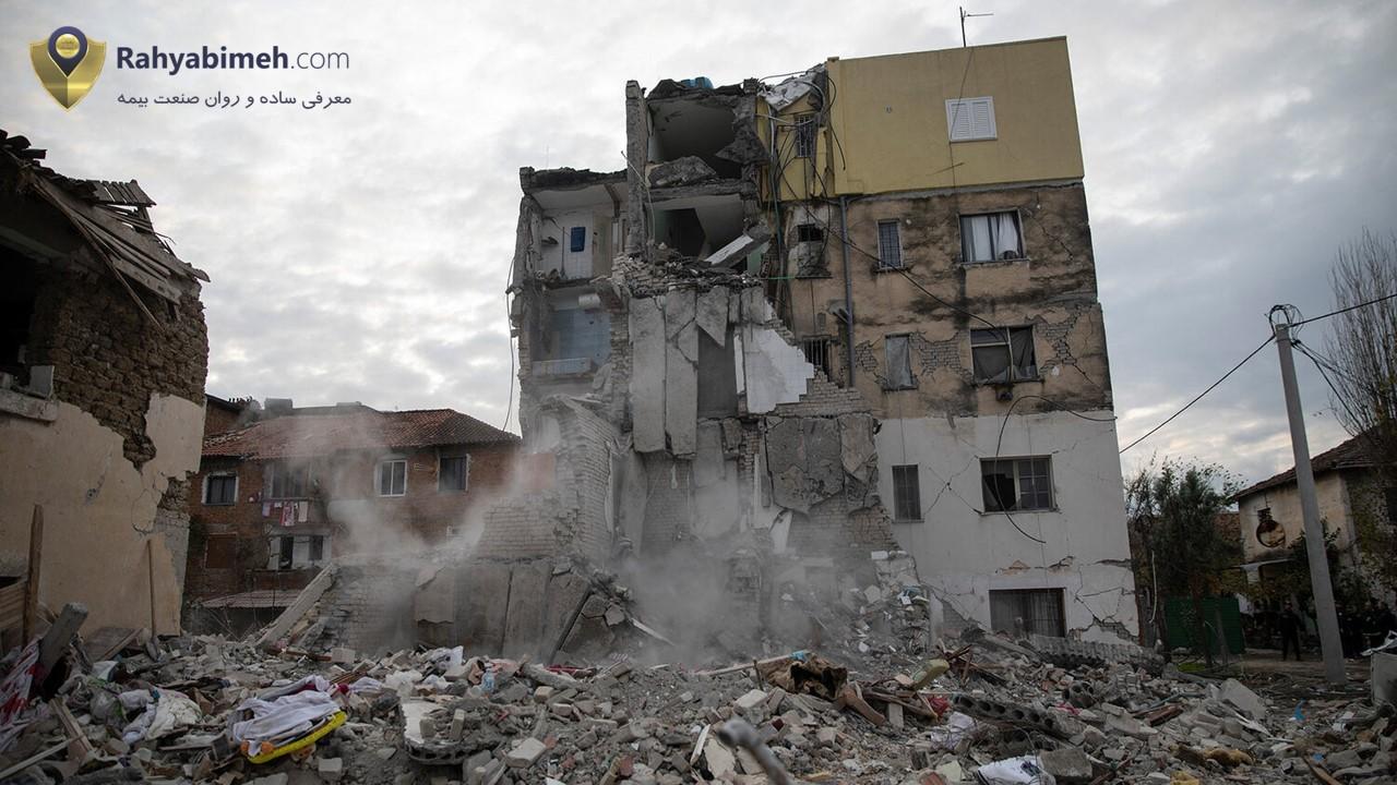 پوشش زلزله و آتش فشان در بیمه آتش سوزی