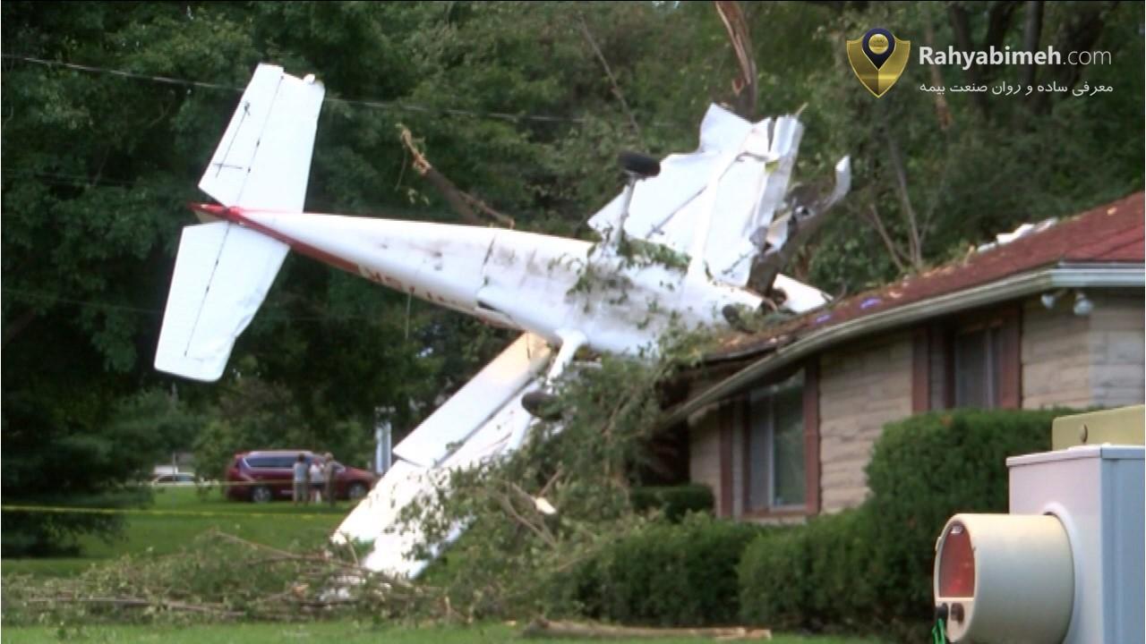 پوشش تبعی ناشی از سقوط هواپیما